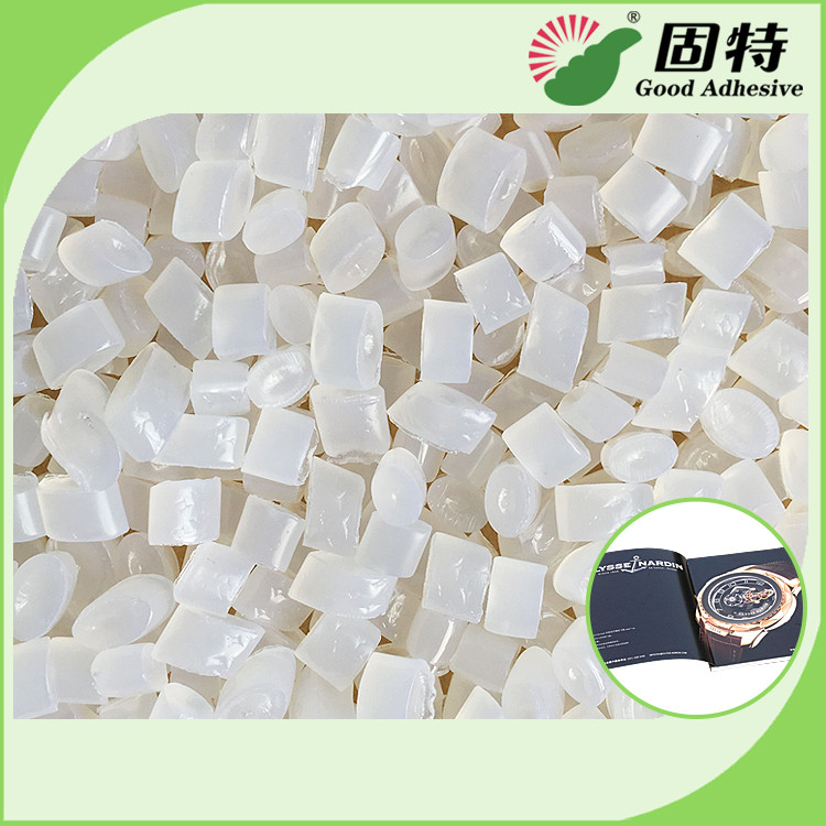EVA and Viscosity resin Light  Granule Coated Paper Hot EVA Hot Melt Adhesive For Bookbinding Yellowish Color